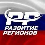 Развитие Регионов России Profile Picture