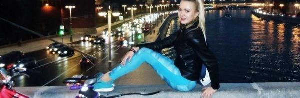 Ирина G Cover Image