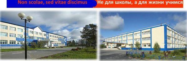 МБОУ Гимназия №1 Ноябрьск Cover Image