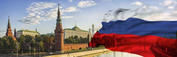 Последние новости России сегодня Cover Image