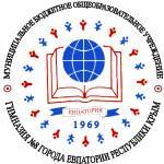 Гимназия № 8 города Евпатории Profile Picture