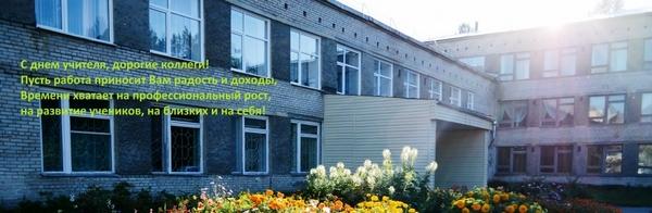 Гимназия имени В.А. Надькина Cover Image