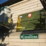 Животный Мир Республики Ингушетия Profile Picture