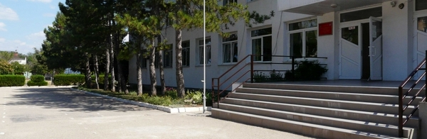 Гимназия № 8 города Евпатории Cover Image