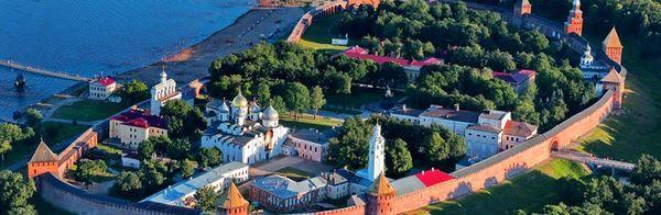 Министерство инвестиционной политики Новгородской области Cover Image