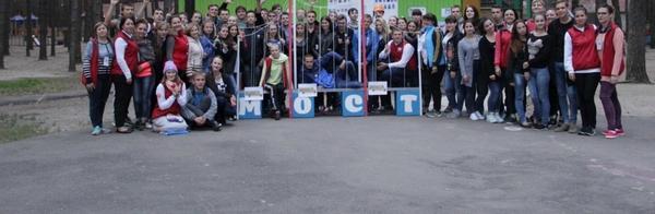 Центр САМ Борисоглебск Cover Image