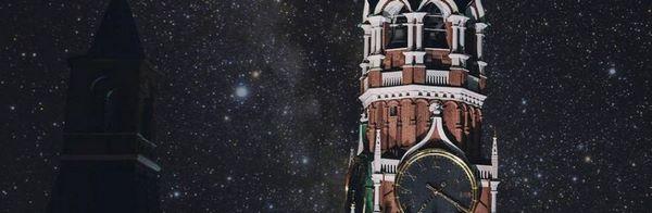 Интересная Москва Cover Image