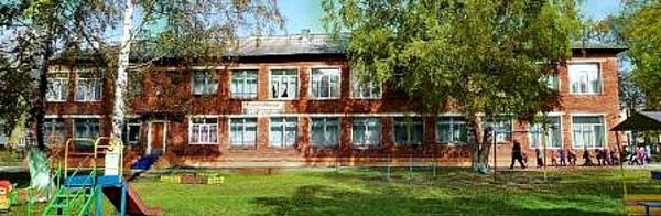"""МБДОУ """"Детский сад № 97 """"Калинка"""" Cover Image"""