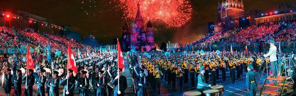 Праздники и события Москвы Cover Image