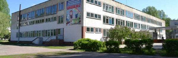 dimschool2 Cover Image