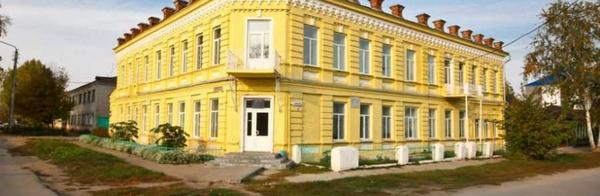 Управление образования Димитровград Cover Image
