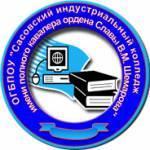 """ОГБПОУ """"Сасовский индустриальный колледж"""" Profile Picture"""