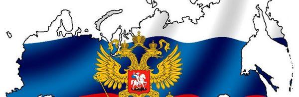 Союз Землепользователей России Cover Image