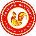 МАДОУ - детский сад № 20 ГО Среднеуральск Profile Picture