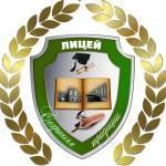 МОУ Лицей г. Балашова Саратовской об Profile Picture