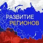 Последние новости России сегодня Profile Picture
