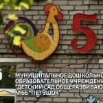 Petushok_66 Profile Picture