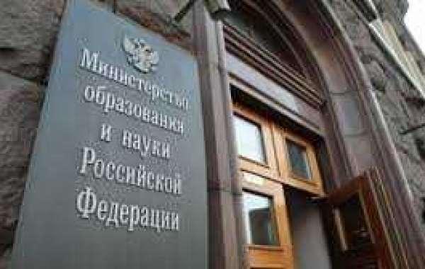 Что нового появилось в области образования в России?