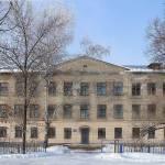"""МБОУ """"Центр образования"""" г. Торжок Profile Picture"""