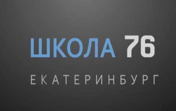 С ЦИФРОЙ - К УСПЕХУ!
