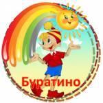 """МБДОУ """"Детский сад №14 """"Буратино"""" г.Медногорс Profile Picture"""