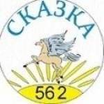 МБДОУ детский сад №562 комбинированного вида Profile Picture