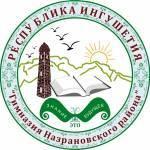 Гимназия Назрановского Района Profile Picture