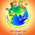 Наталия Чусовитина Profile Picture