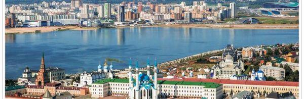 Управление образования г.Казань Cover Image