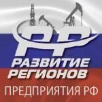 Ведущие предприятия России profile picture
