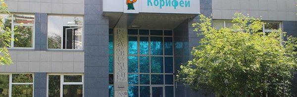 Koriphey Cover Image
