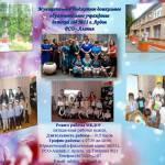 МБДОУ детский сад №11 Profile Picture