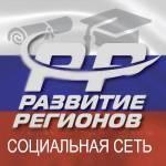 Всероссийская социальная сеть работников образования Profile Picture