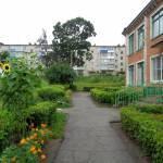 МКДОУ №4 города Ефремова Profile Picture