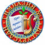 МАОУ Гимназия №1 г.Бугуруслан Profile Picture