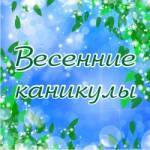 sch142omsk Profile Picture
