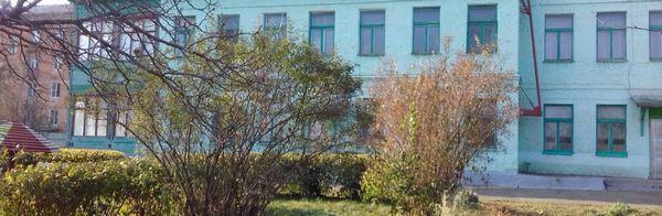 МКОУ Центр образования №4 СП №1 Cover Image
