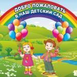 """МБДОУ №24 """"Аленка"""" Profile Picture"""