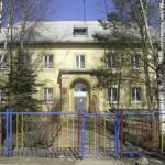 МДОУ детский сад №10 Profile Picture