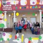 МБДОУ БГО Центр развития ребенка - детский сад №18 Profile Picture