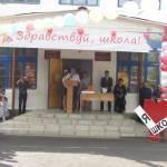 Муниципальное казённое общеобразовательное учреждение Городовиковская средняя общеобра Profile Picture