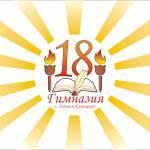 """МБНОУ """"Гимназия №18"""" Profile Picture"""