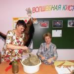 Анна Ботнарь Profile Picture