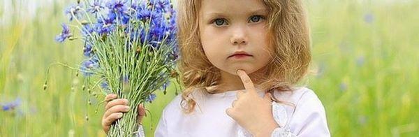 Светлана Завьялова Cover Image