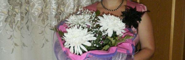 Наталия Плясунова Cover Image