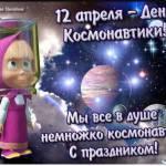 Татьяна Четвертак Profile Picture