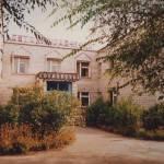 "МДОБУ ""Детский сад № 4"" Минусинск Profile Picture"