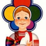 """МАДОУ """"Катюша"""" Profile Picture"""