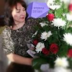 Любовь Стяпшина Profile Picture