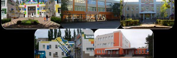 МАОУ СШ №59 Перспектива г. Липецка Cover Image